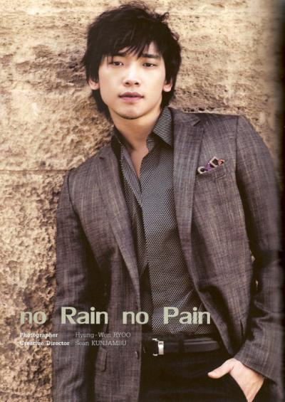 Rain1_convert_20080620071131.jpg
