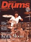 drummagazine200810.jpg