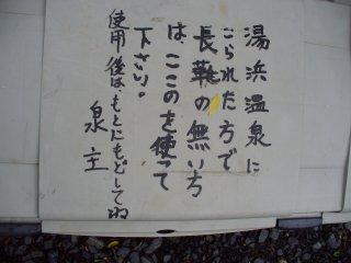02_20080603155847.jpg