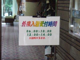 10_20080604141351.jpg