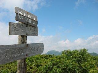登山口はどこだ4