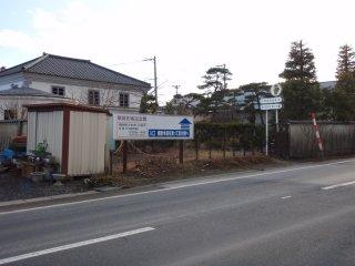 原阿佐緒記念館