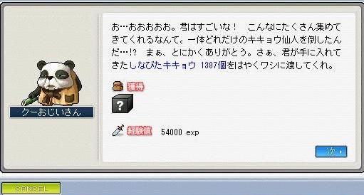 2008y06m22d_113652843.jpg