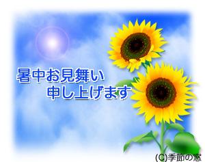 hima_cut05.jpg
