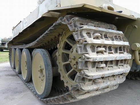 tiger c