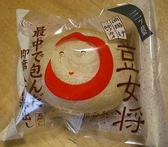 mameokami1.jpg