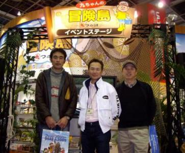 cyouuyuuto_convert_20090207234758.jpg