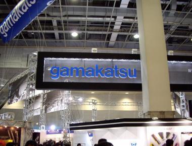 gamakatu_convert_20090207234347.jpg