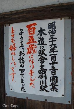 kareigawa4.jpg