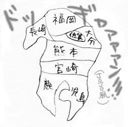 katizu2.jpg