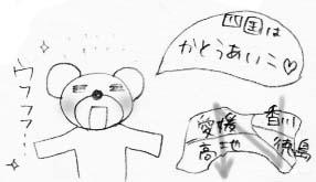 katizu4.jpg