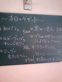 20080617095808