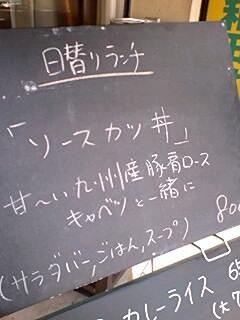 20080701110554