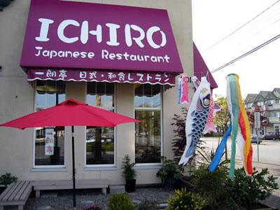 ichiro_05