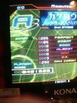 カゲロウ(EXP)-2006/7/30