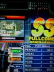 αρχη(BSC-BASS)-2006/10/21