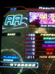 華爛漫-Flowers-(BSC)-2006/10/19