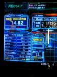 AXIS(ADV-DRUM)-2006/11/14