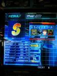 ドライビングコース(ADV-Drum)-2006/12/01