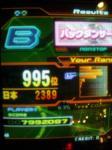 バックダンサーズ(順位)-2006/10/6