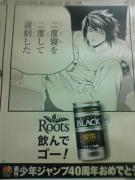 L_Rootss.jpg