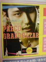 PARCO.jpg