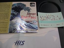 DSCF4889-10Japan Rail Pass