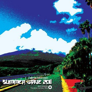 summewave2011-thumbnail2.jpg