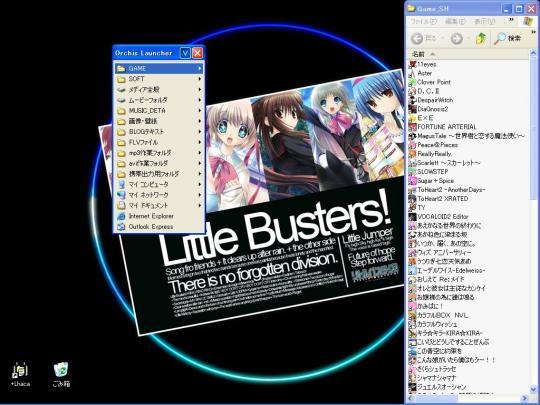 WS000002_convert_20080530235759.jpg