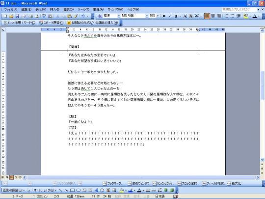 WS000003_convert_20080621010417.jpg