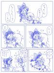 ちゅ-りっぷ