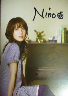 Nino直筆サイン入りポストカード