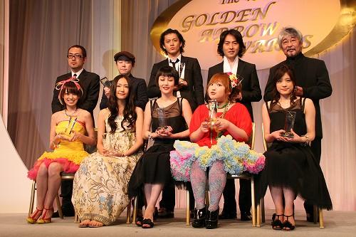 ゴールデンアロー賞3