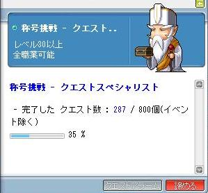 Maple0628.jpg