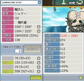 Maple0630.jpg