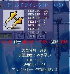 Maple0634.jpg