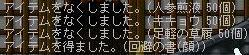 Maple0651.jpg