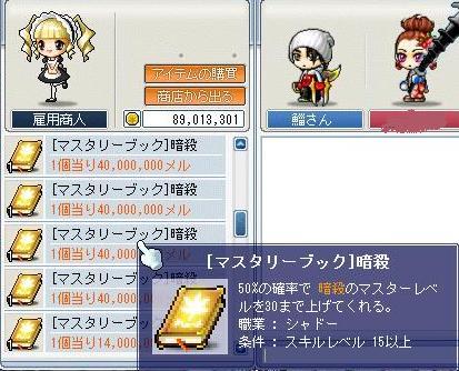 Maple0679.jpg