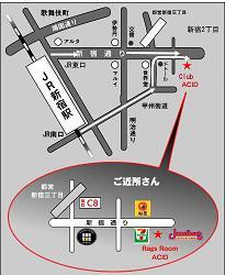 yarouze81.jpg