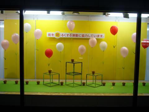 2008-02-2 風船