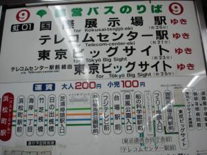 DSC00383.jpg