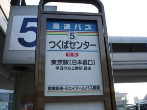 DSC00768.jpg