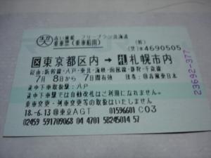 DSC00772.jpg