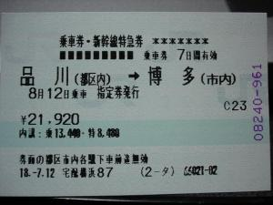 DSC01010.jpg