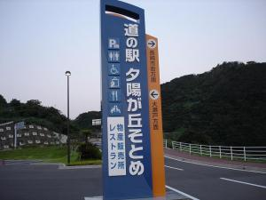 DSC01059.jpg