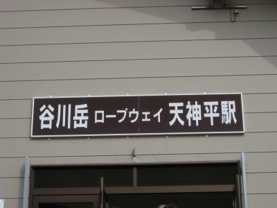 IMG_0621_A.jpg