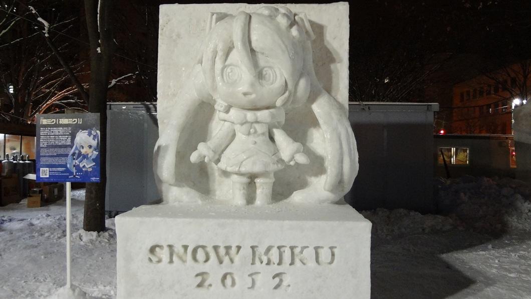 雪ミク2012_19
