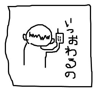 a207.jpg