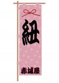 邏撰シ狙convert_20120217174247
