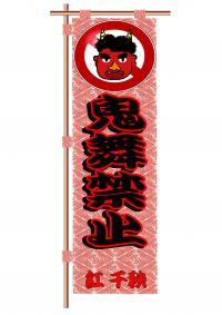 鬯シ闊橸シ点convert_20120217174544